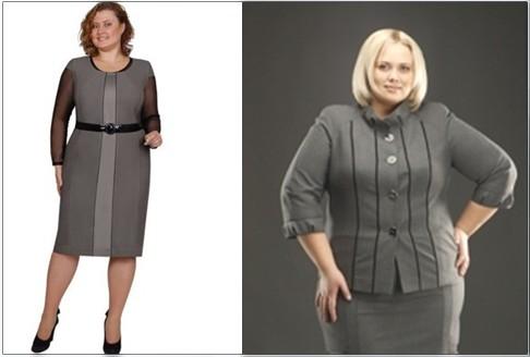 Офисная Одежда Для Полных Женщин
