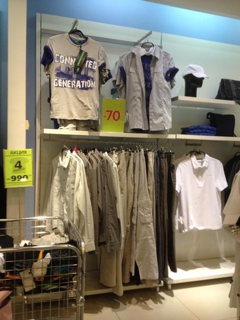 iceberg мужская одежда интернет магазин